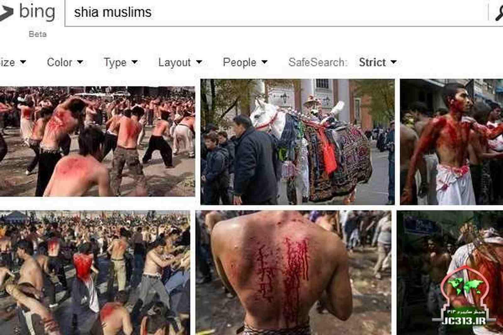 حقیقت سنی sunni muslims trueth