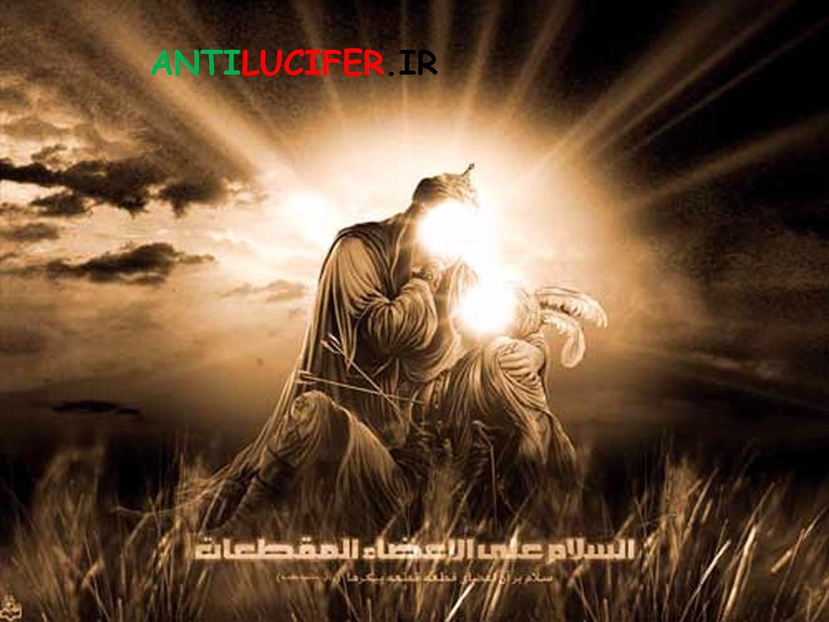 برترین احادیث در مورد محرم و امام حسین