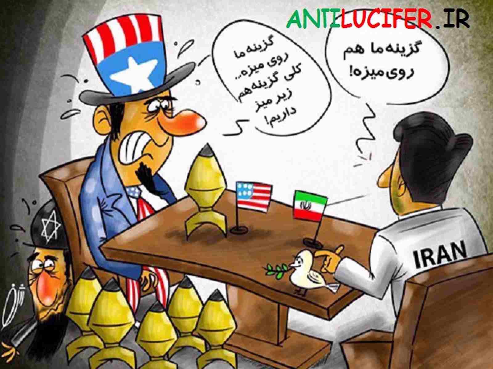 عکس میز مذاکرات ایران و امریکا