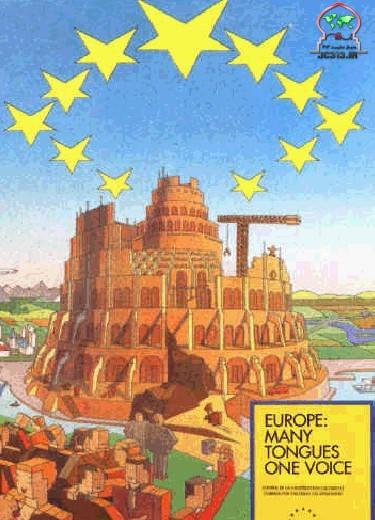 پوستر افتتاح پارلمان اروپا