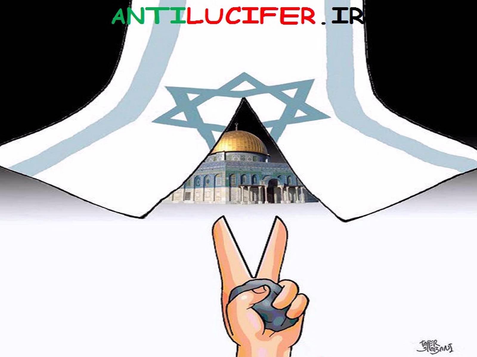 عکس آزادی کاریکاتور در مورد غزه و فلسطین