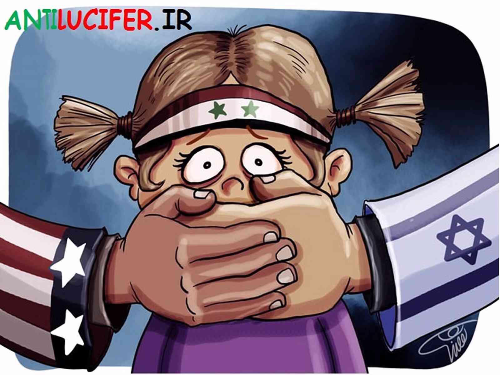 کاریکاتور با موضوع سوریه