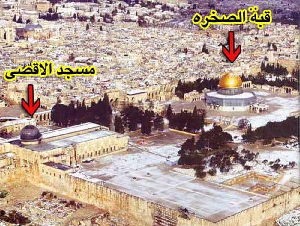 مکان واقعی مسجد الاقصی در کجا قرار دارد+عکس