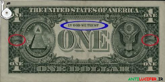 مقاله راز دلار+عکس