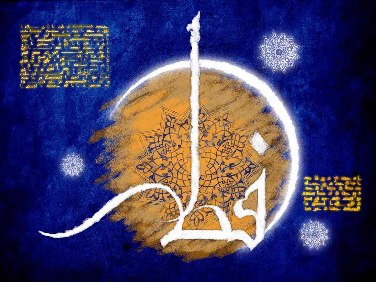 مجموعه تصاویر ویژه عید فطر