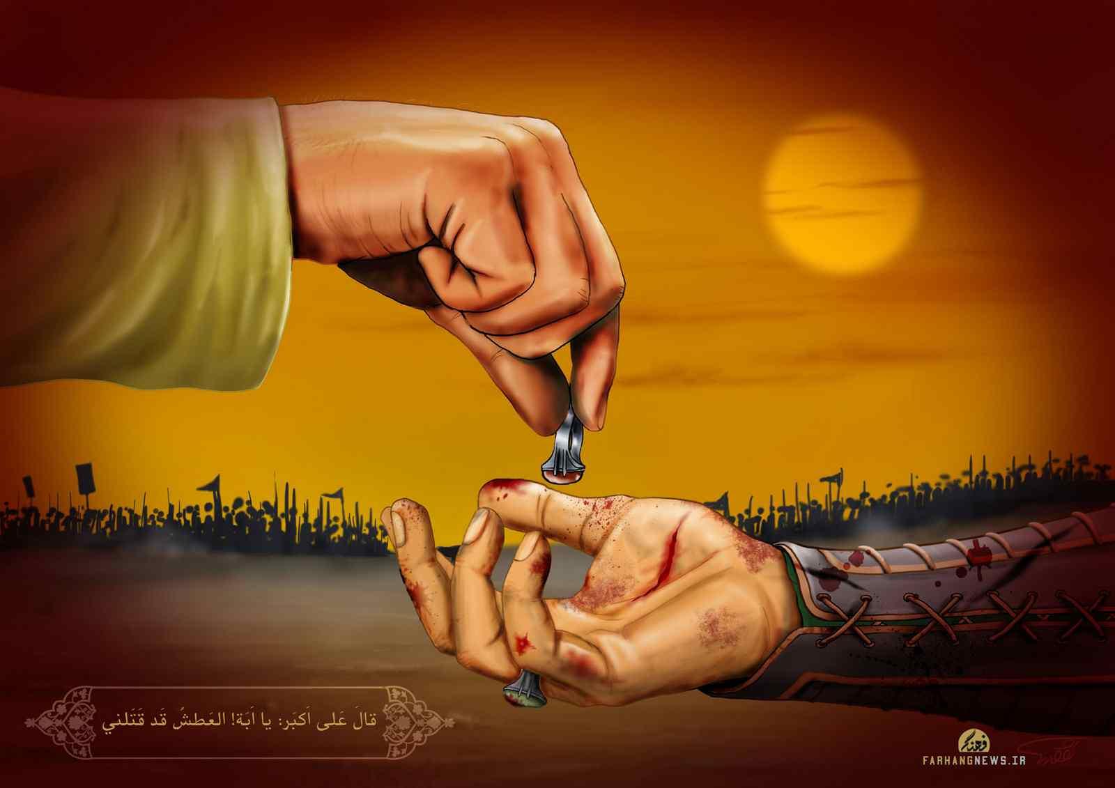 تصاویر ویژه شهادت امام علی به همراه دانلود مجموعه