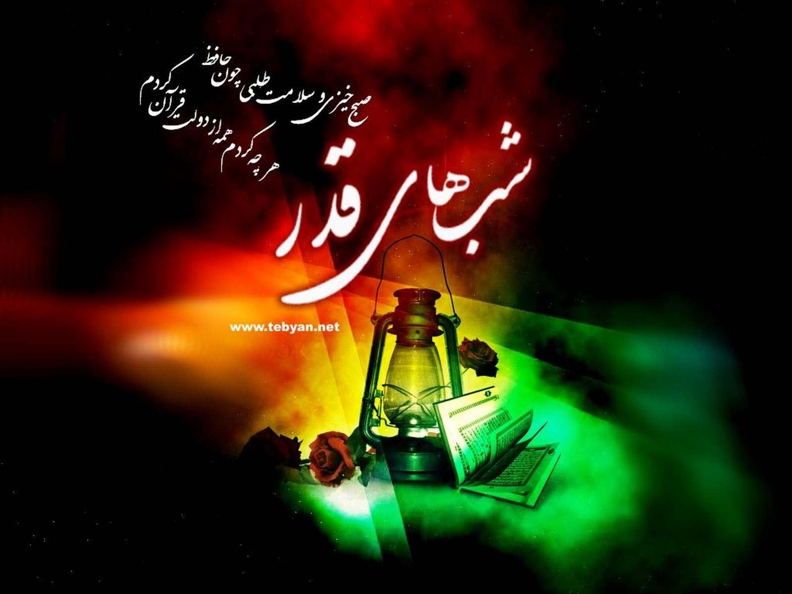 دانلود رایگان مجموعه تصاویر شهادت امام علی ع