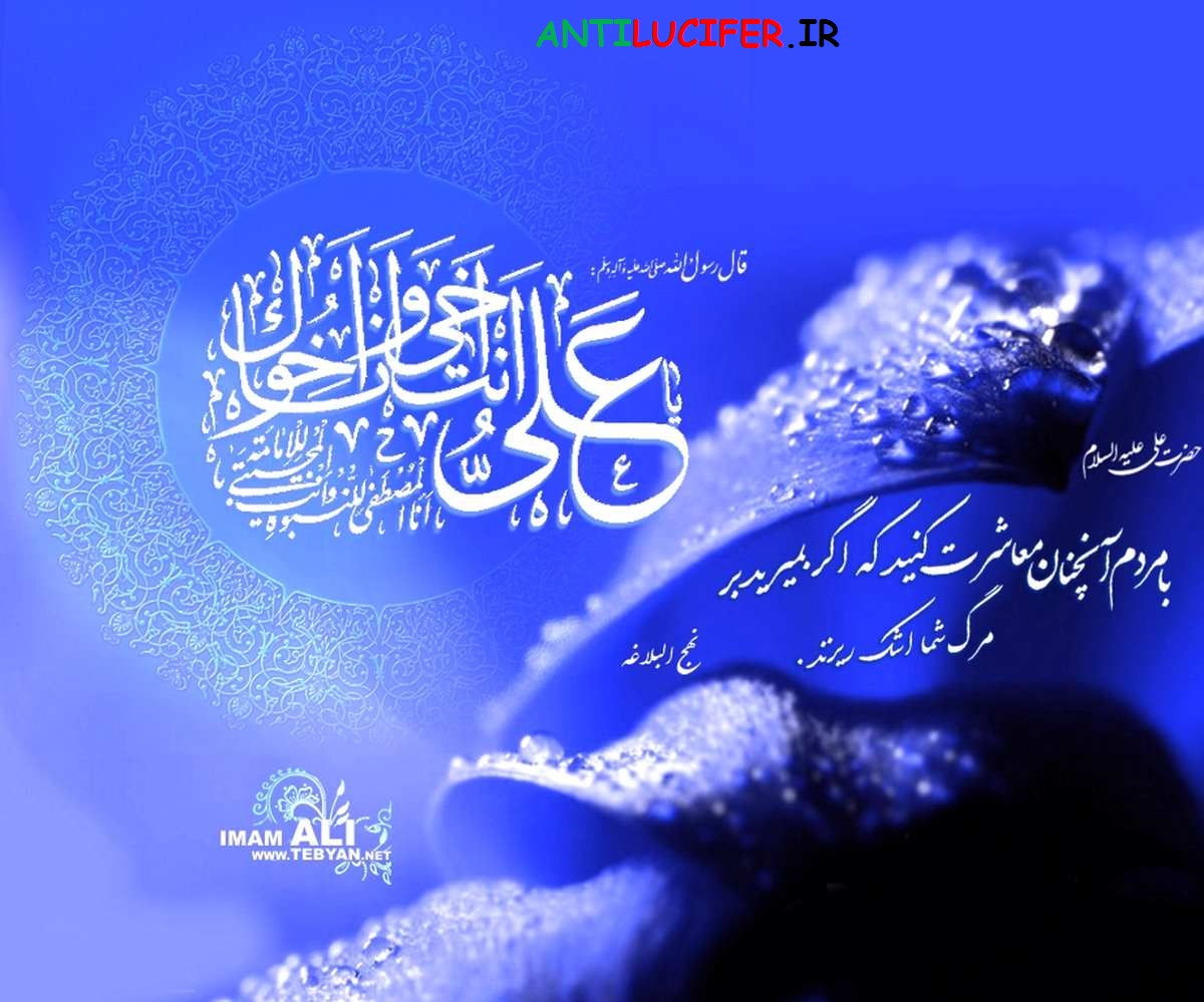 مجموعه تصاویر امام علی+داتلود مجموعه