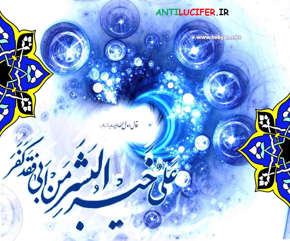 دانلود مجموعه تصاویر امام علی+دانلود مجموعه
