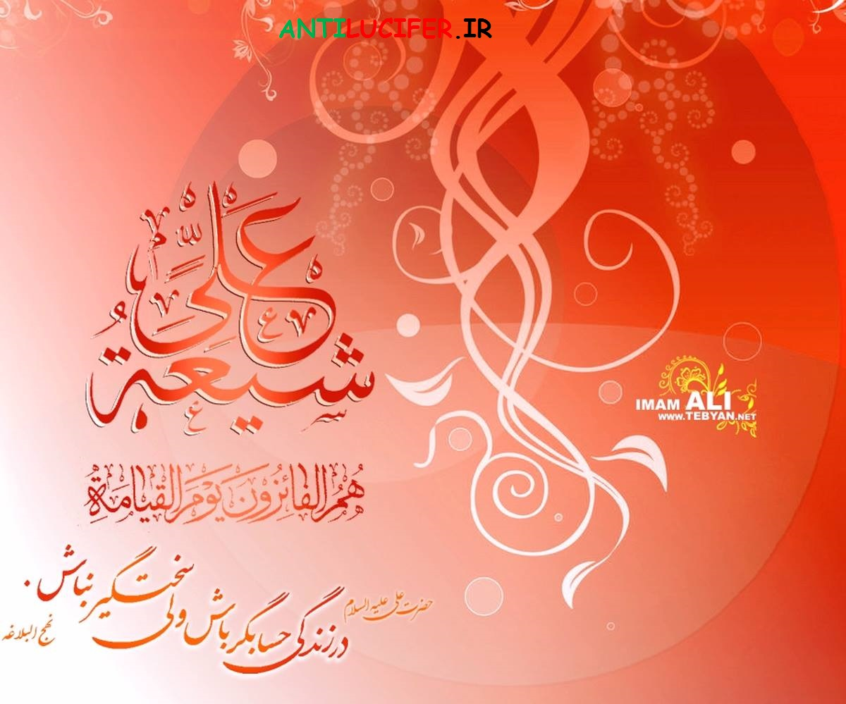 مجموعه تصاویر امام علی+دانلود مجموعه