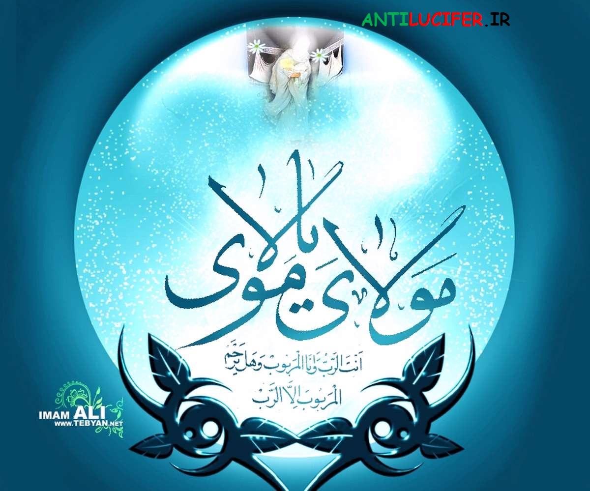 دانلود مجموعه تصاویر امام علی+دانلود