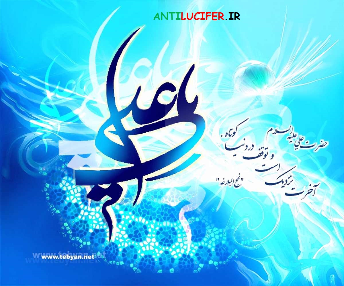 دانلود مجمعه تصاویر امام علی+دانلود مجموعه