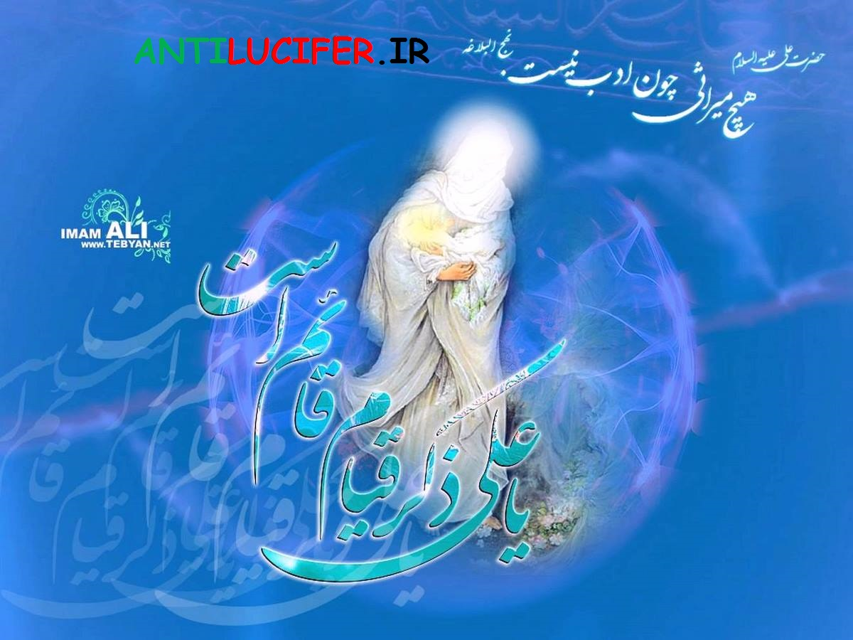 دانلود مجموعه تصاویر امام علی و غدیر