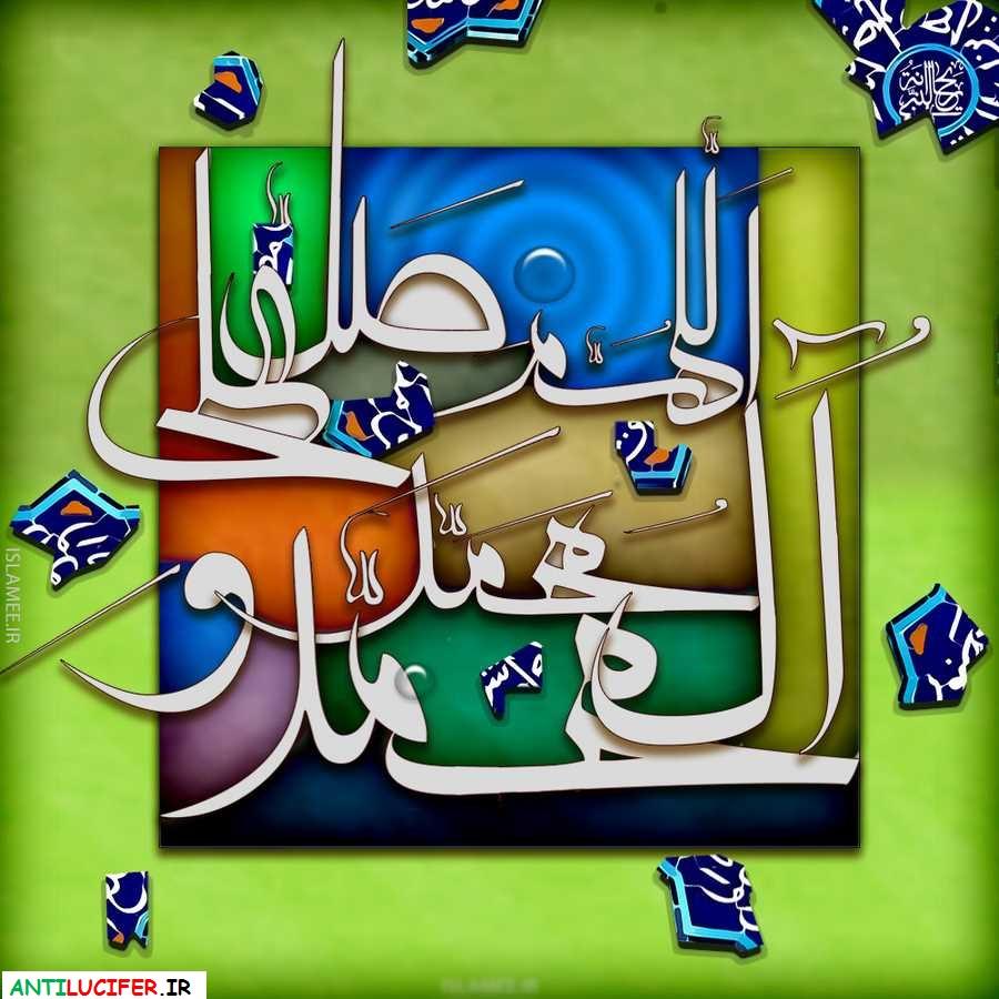 shia muslims
