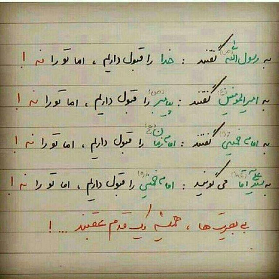 تنهایی رهبر سید علی خامنه ای