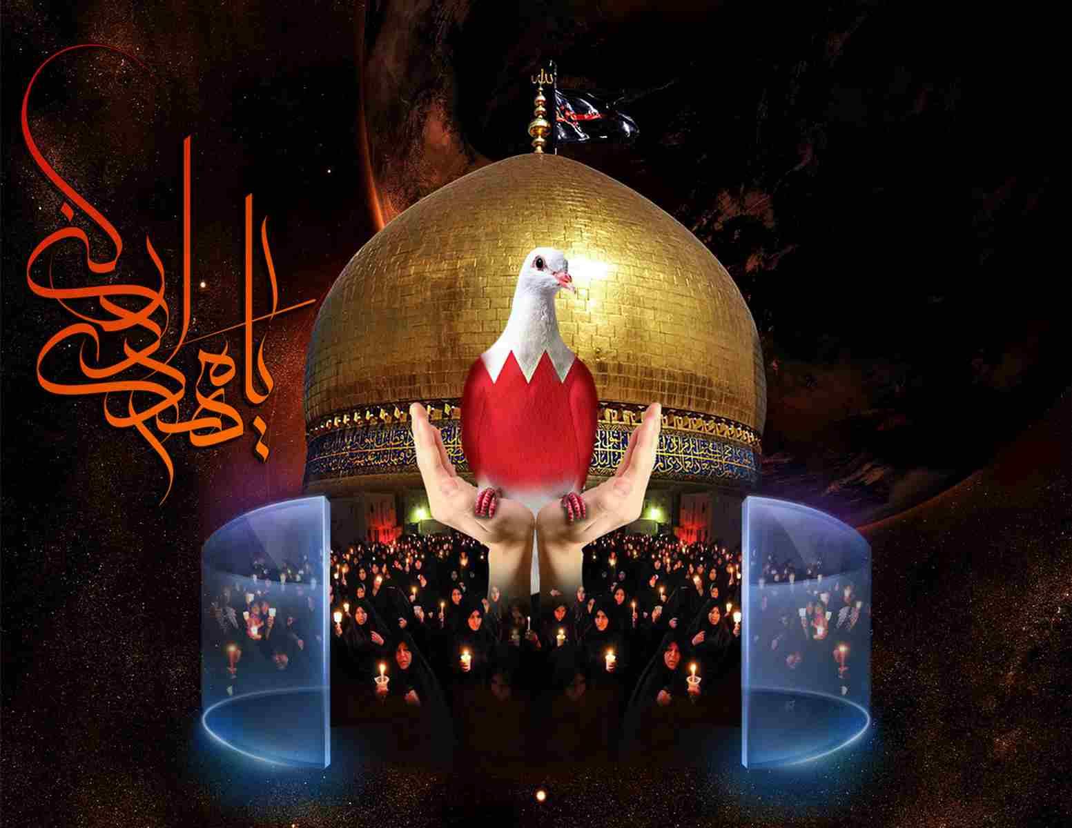 عکس دعا برای آزادی بحرین
