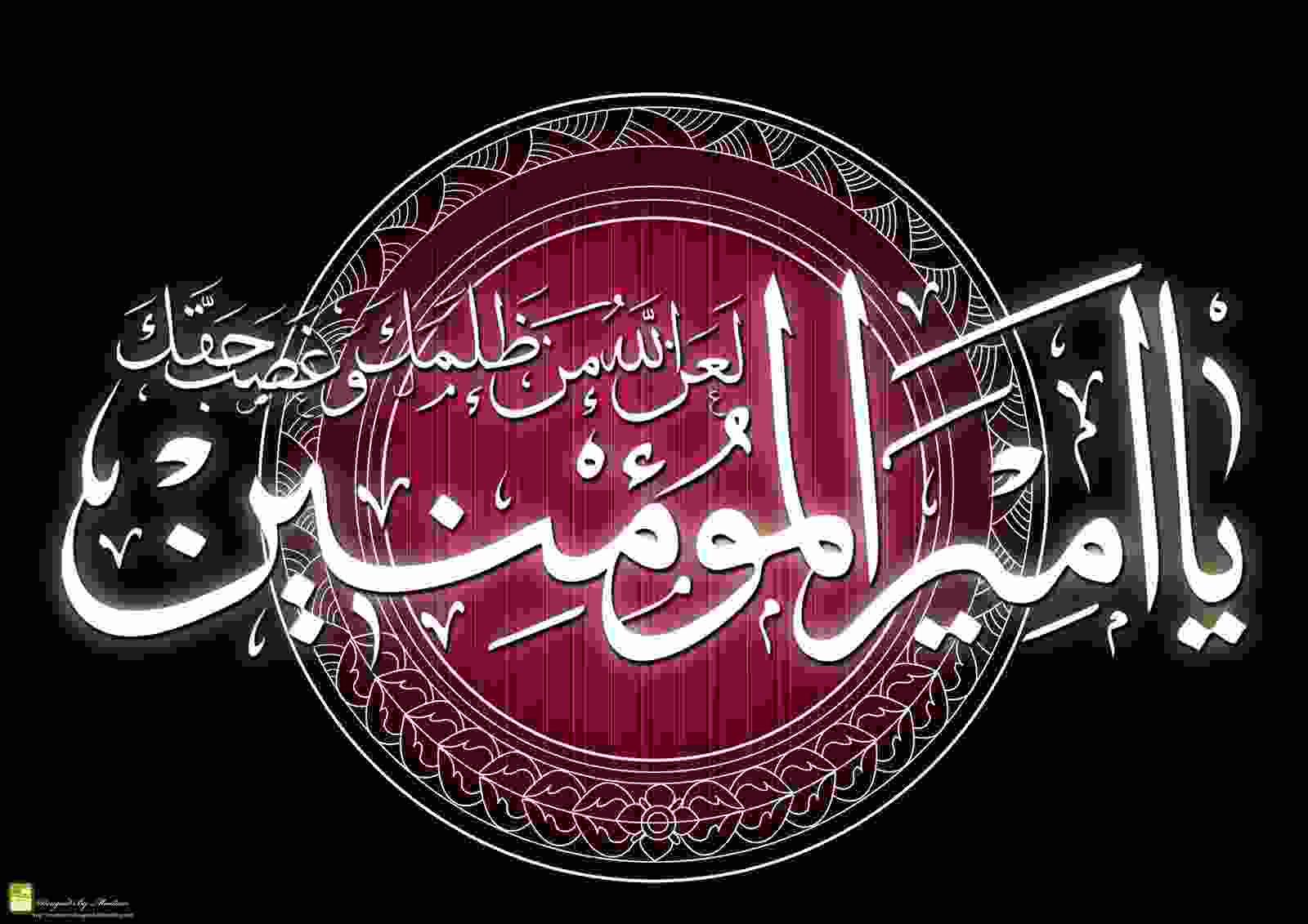 عکس با کیفیت از شهادت امام علی علیه السلام